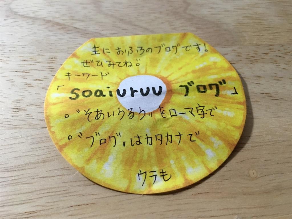 f:id:gakublog:20180811214620j:image