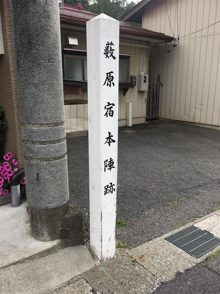 f:id:gakublog:20180812103231j:image