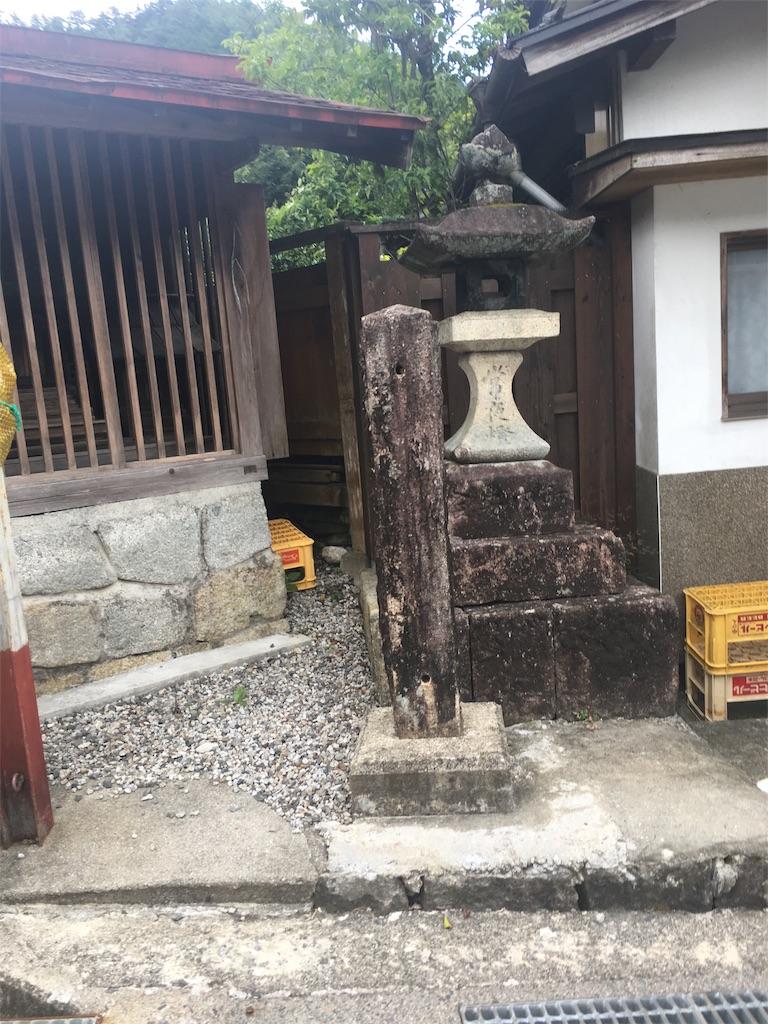 f:id:gakublog:20180813112818j:image