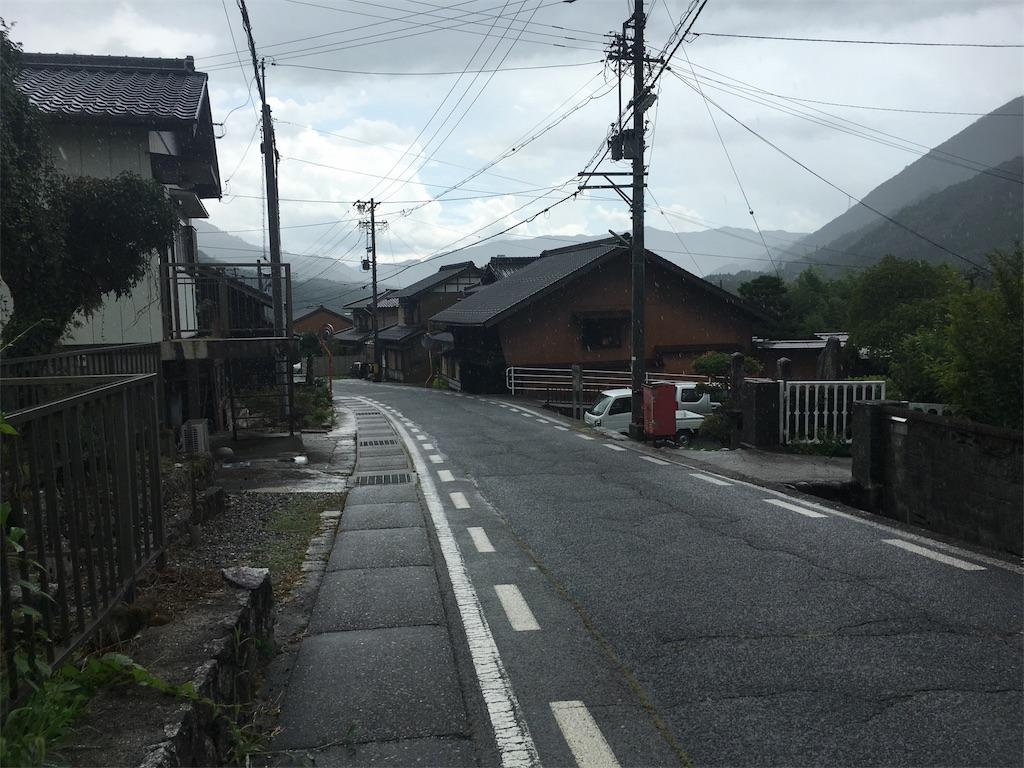f:id:gakublog:20180813131557j:image