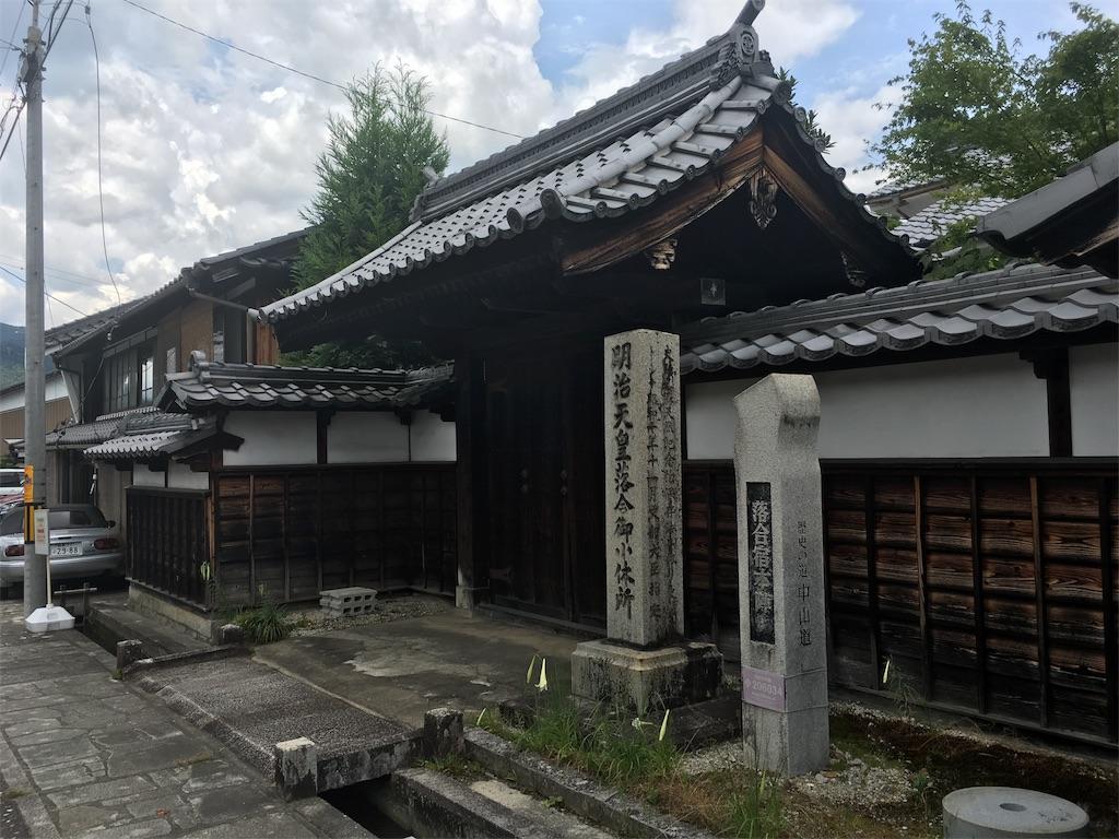 f:id:gakublog:20180814132452j:image