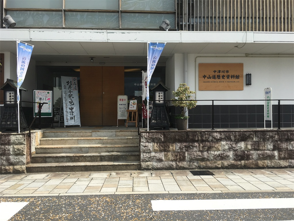 f:id:gakublog:20180814144415j:image
