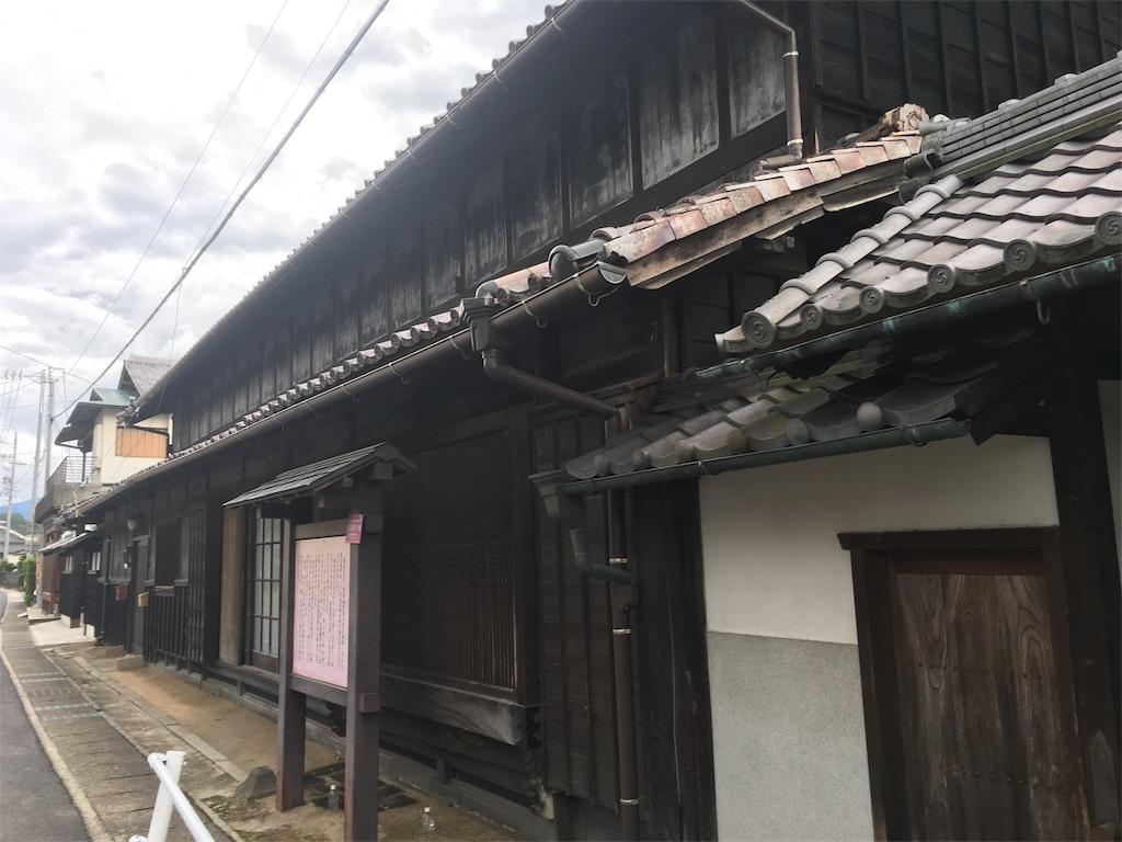 f:id:gakublog:20180814160129j:image