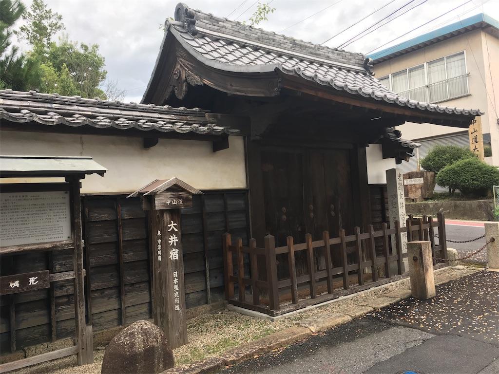 f:id:gakublog:20180814164118j:image