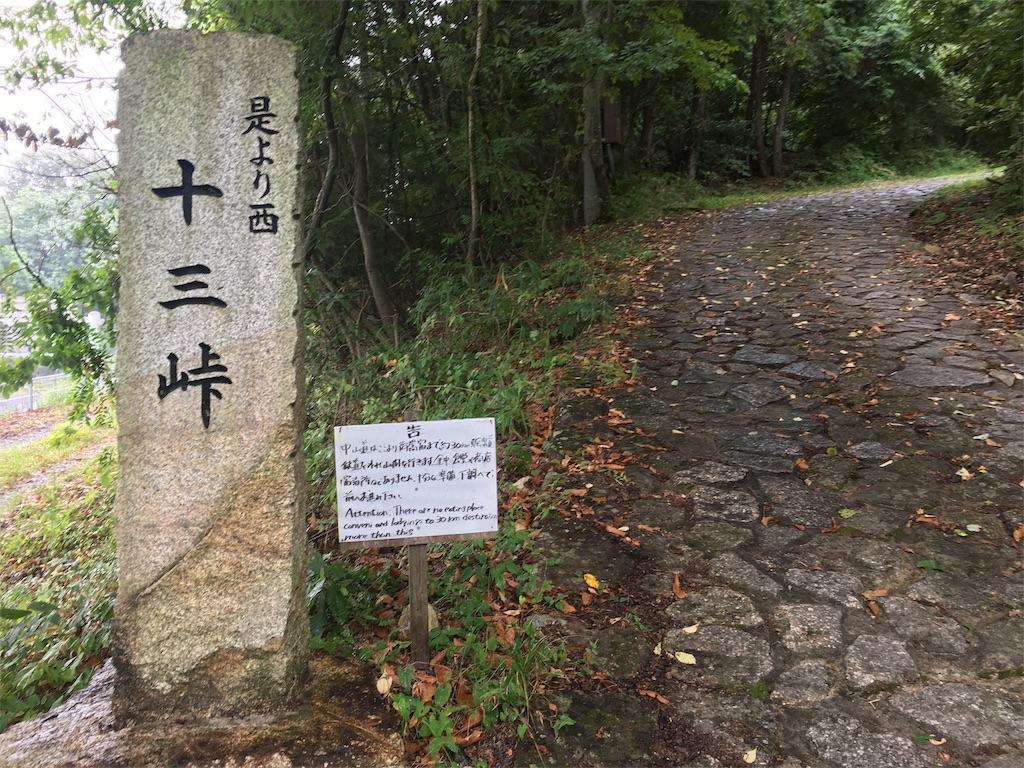 f:id:gakublog:20180815083331j:image