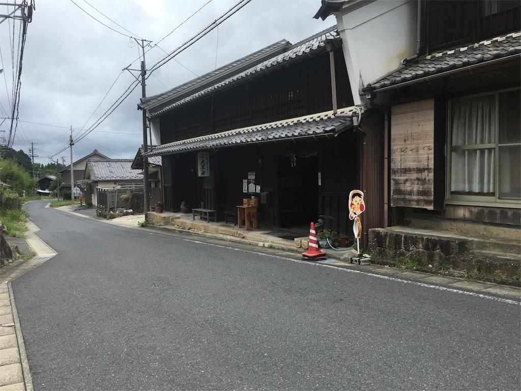 f:id:gakublog:20180815130851j:image