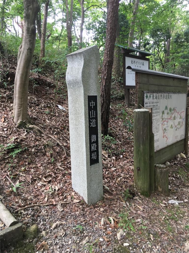 f:id:gakublog:20180815141925j:image