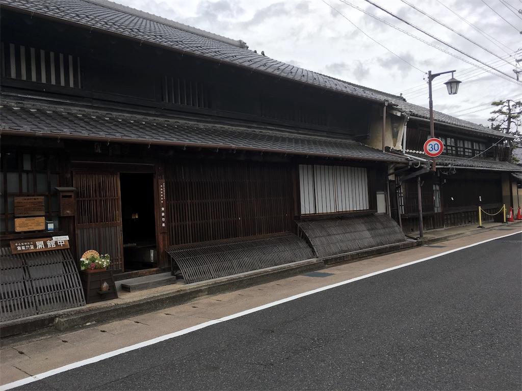 f:id:gakublog:20180815152406j:image