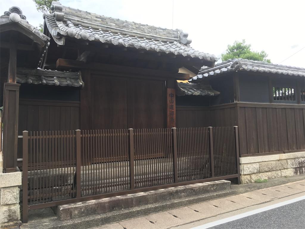 f:id:gakublog:20180815152440j:image