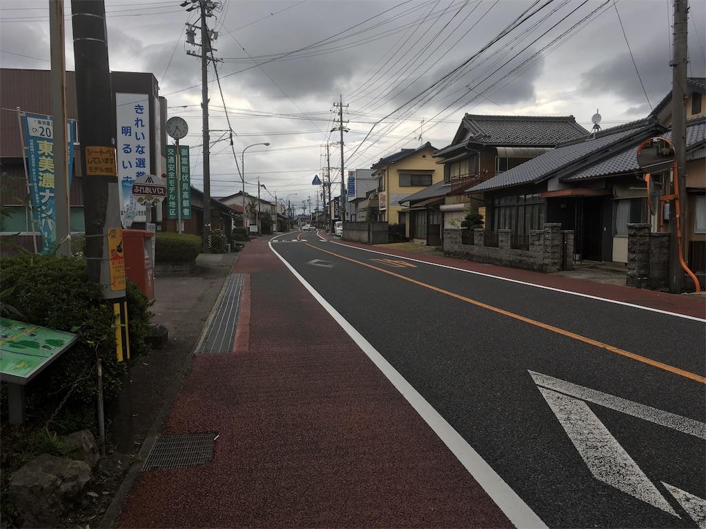 f:id:gakublog:20180815163504j:image