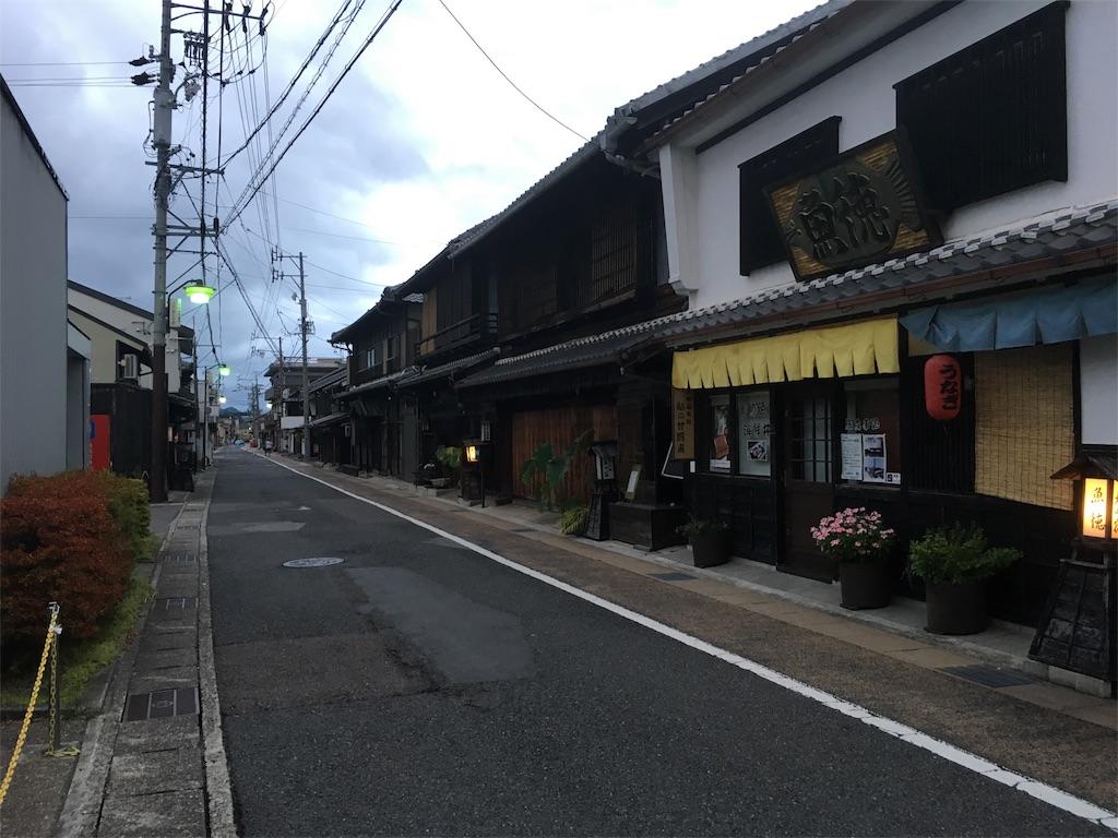 f:id:gakublog:20180815183214j:image
