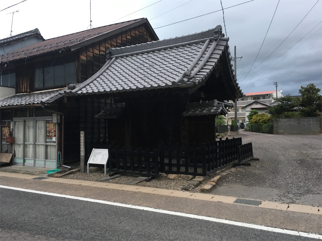 f:id:gakublog:20180815183425j:image