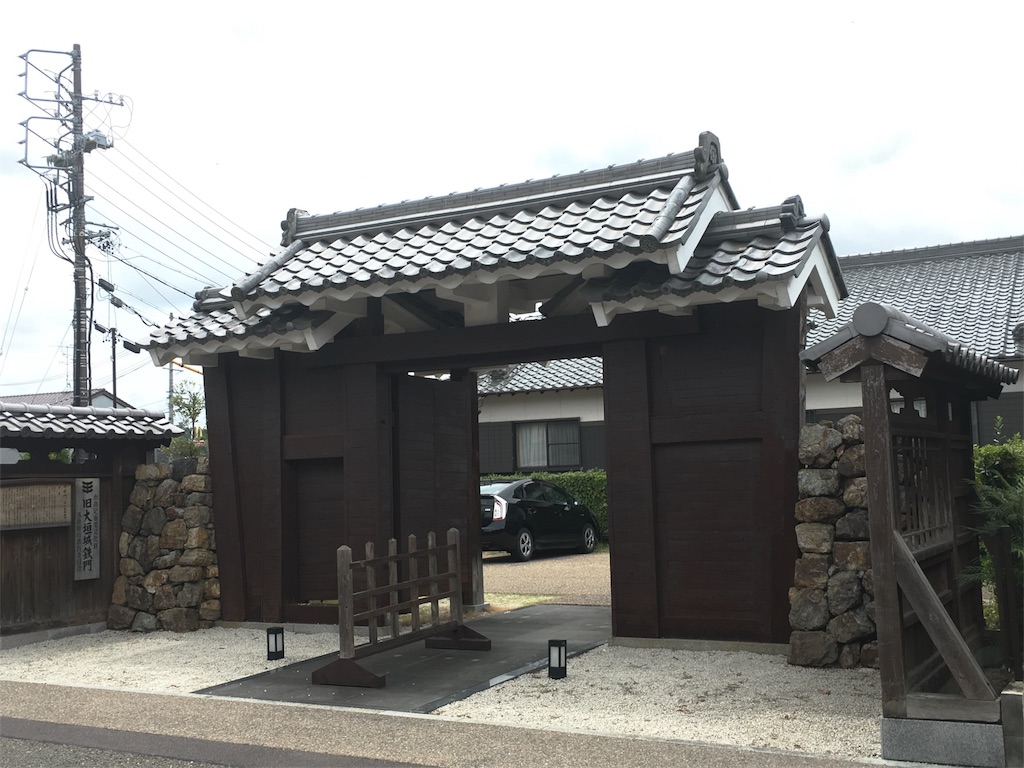 f:id:gakublog:20180816113952j:image