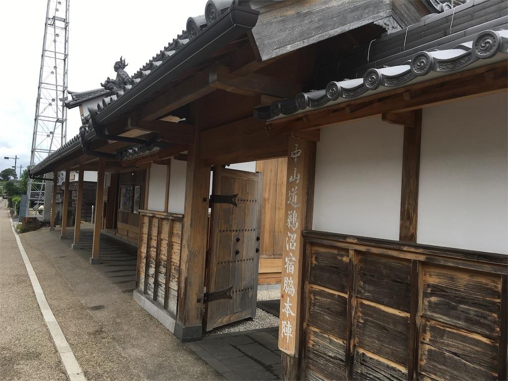 f:id:gakublog:20180816114216j:image