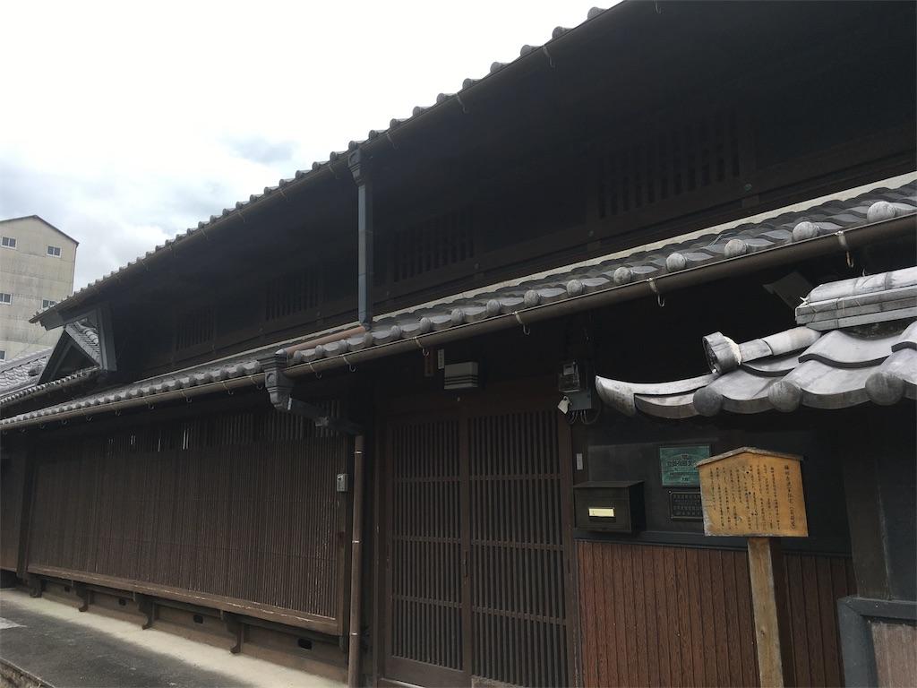 f:id:gakublog:20180816114552j:image