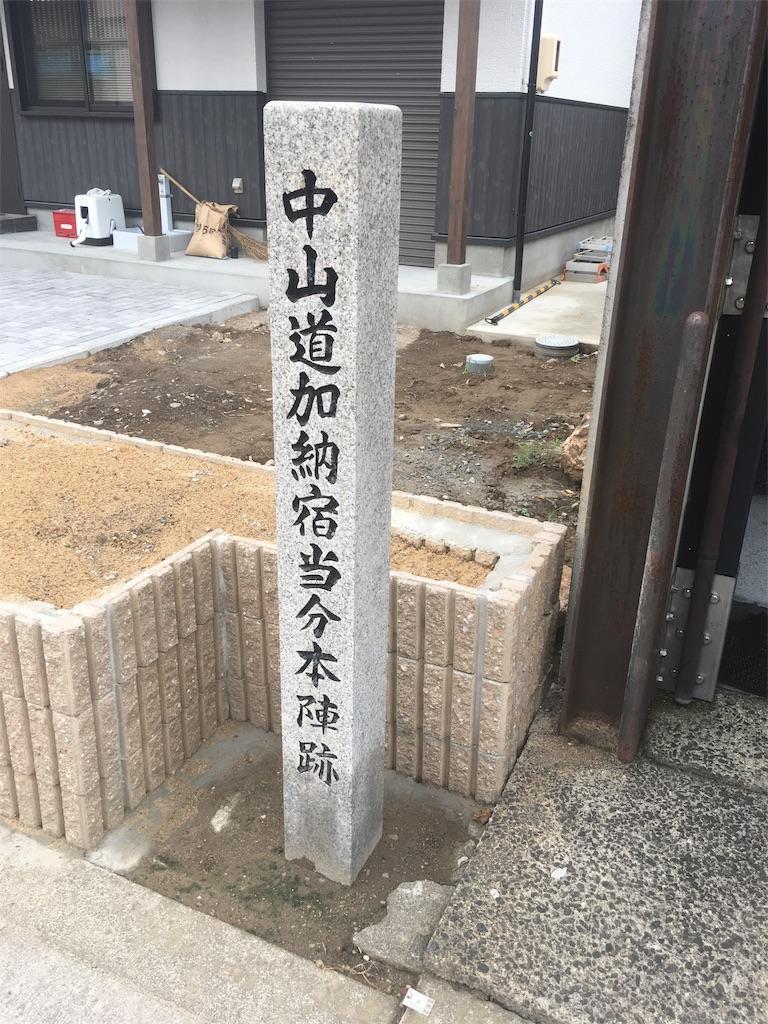 f:id:gakublog:20180816163453j:image