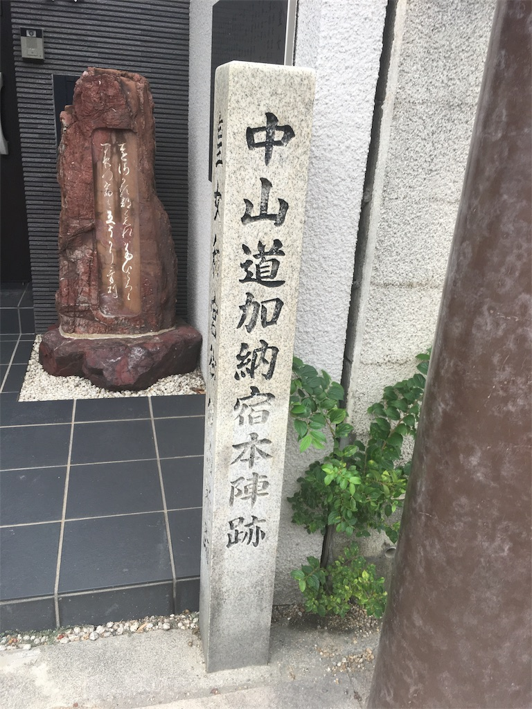 f:id:gakublog:20180816163538j:image