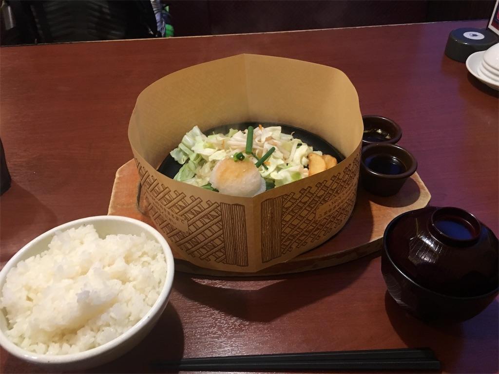 f:id:gakublog:20180816210637j:image