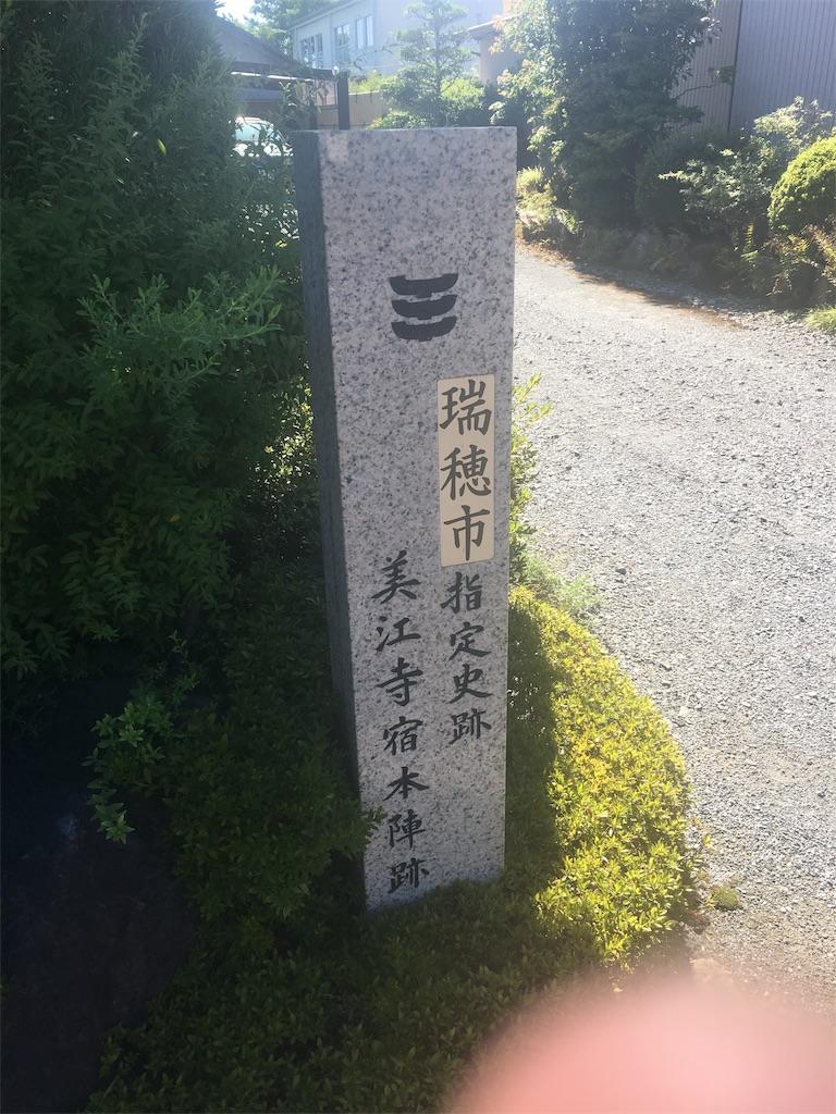 f:id:gakublog:20180817084308j:image