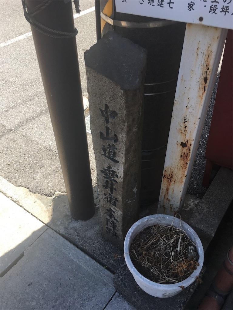 f:id:gakublog:20180817121928j:image
