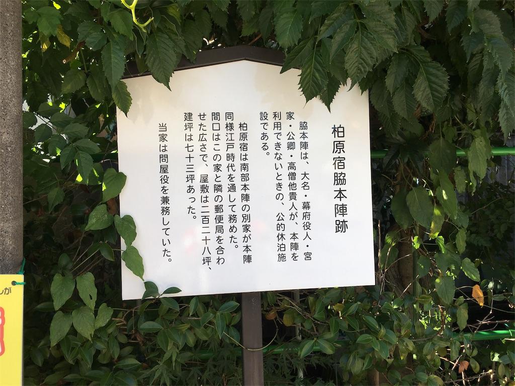 f:id:gakublog:20180817160612j:image