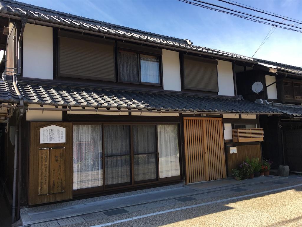 f:id:gakublog:20180817160640j:image
