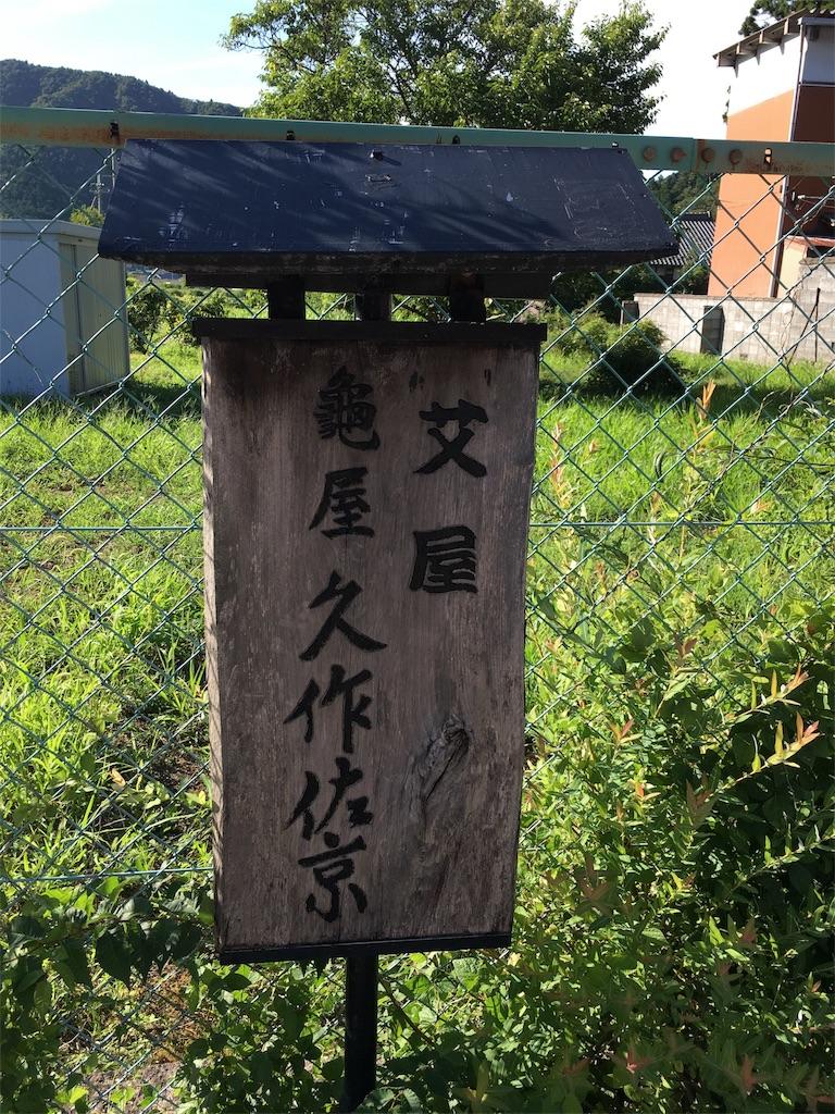 f:id:gakublog:20180817161447j:image