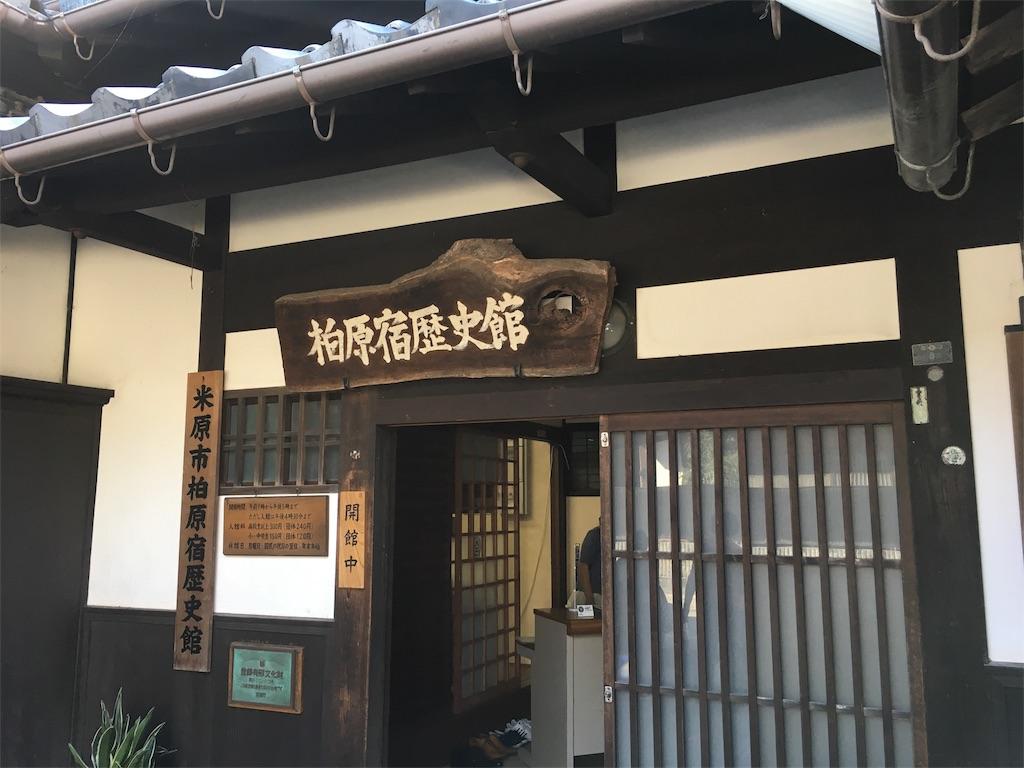 f:id:gakublog:20180817161606j:image