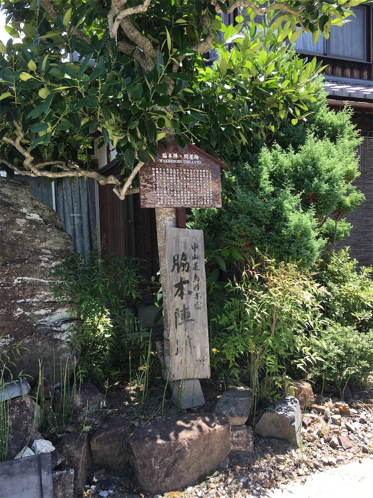 f:id:gakublog:20180818114615j:image