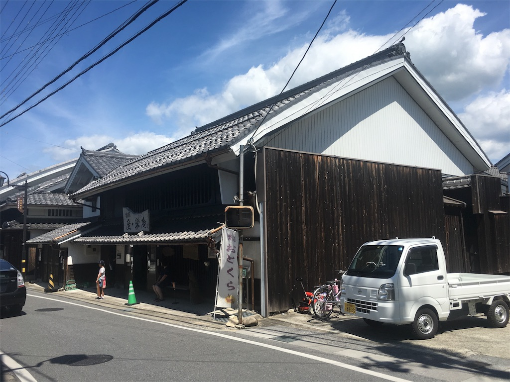 f:id:gakublog:20180818131043j:image