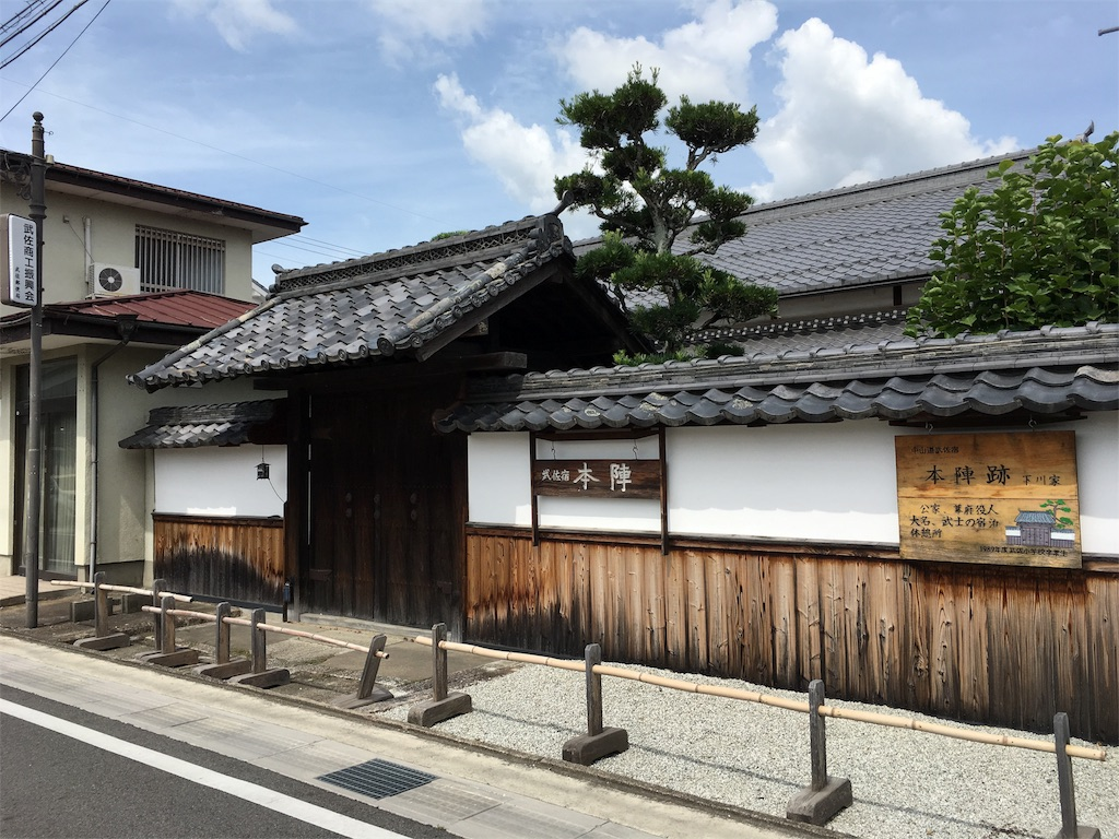 f:id:gakublog:20180819101202j:image
