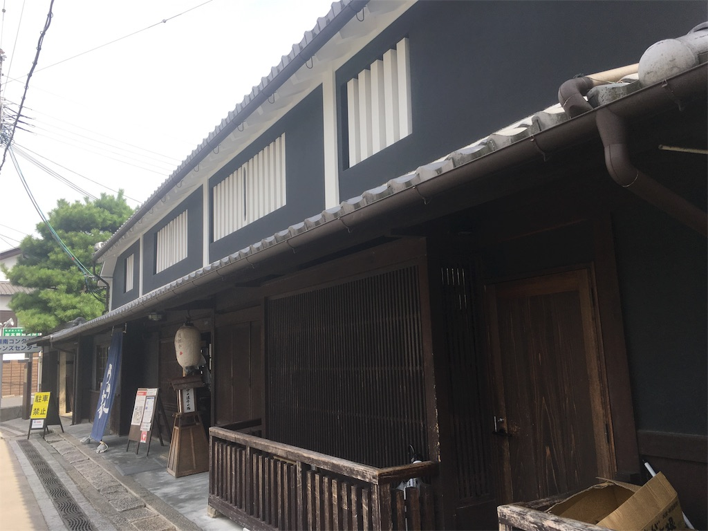 f:id:gakublog:20180819140702j:image