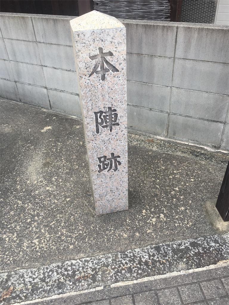 f:id:gakublog:20180819140931j:image