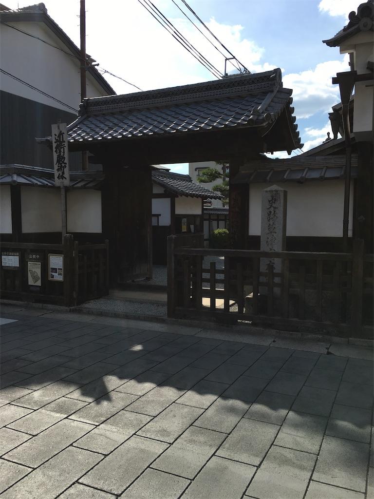f:id:gakublog:20180819162527j:image