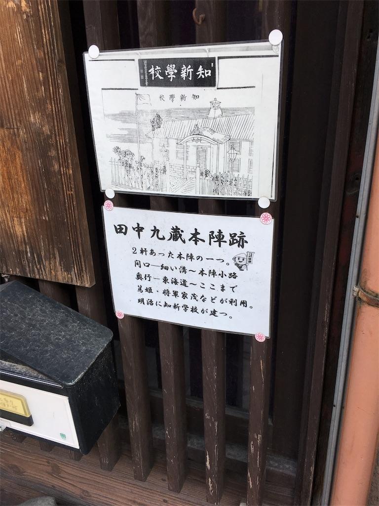 f:id:gakublog:20180819162947j:image