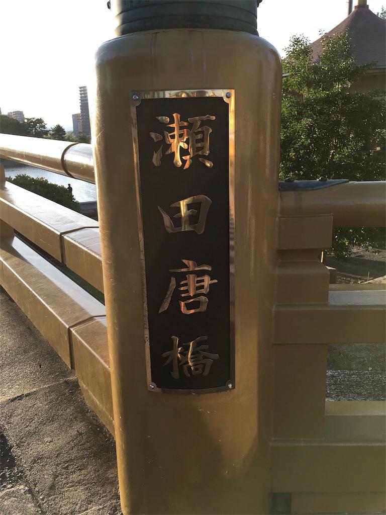 f:id:gakublog:20180819180139j:image