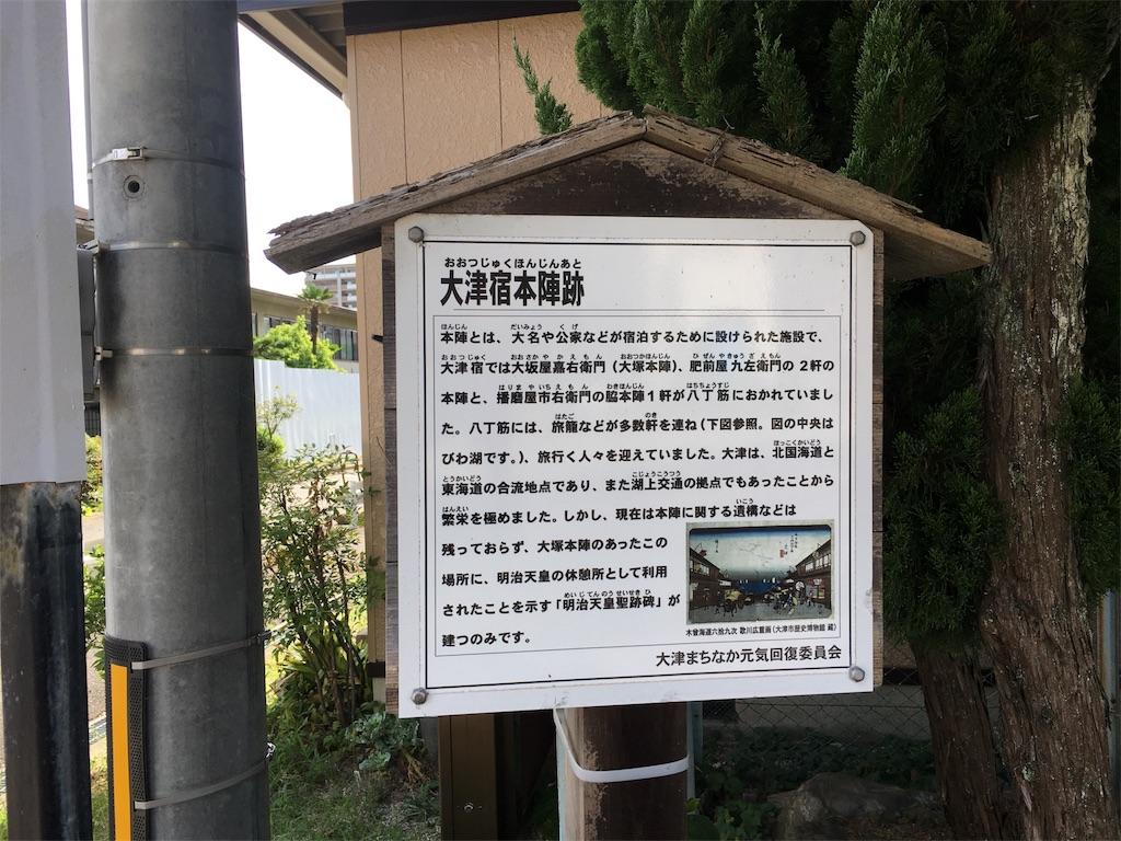 f:id:gakublog:20180820090216j:image