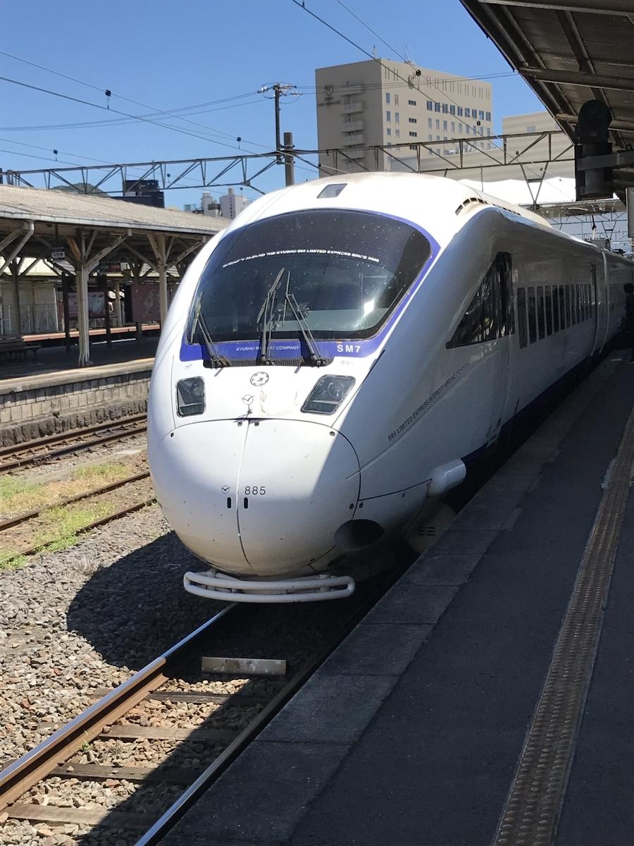 f:id:gakuchiku_maile_trip:20200112072239j:plain