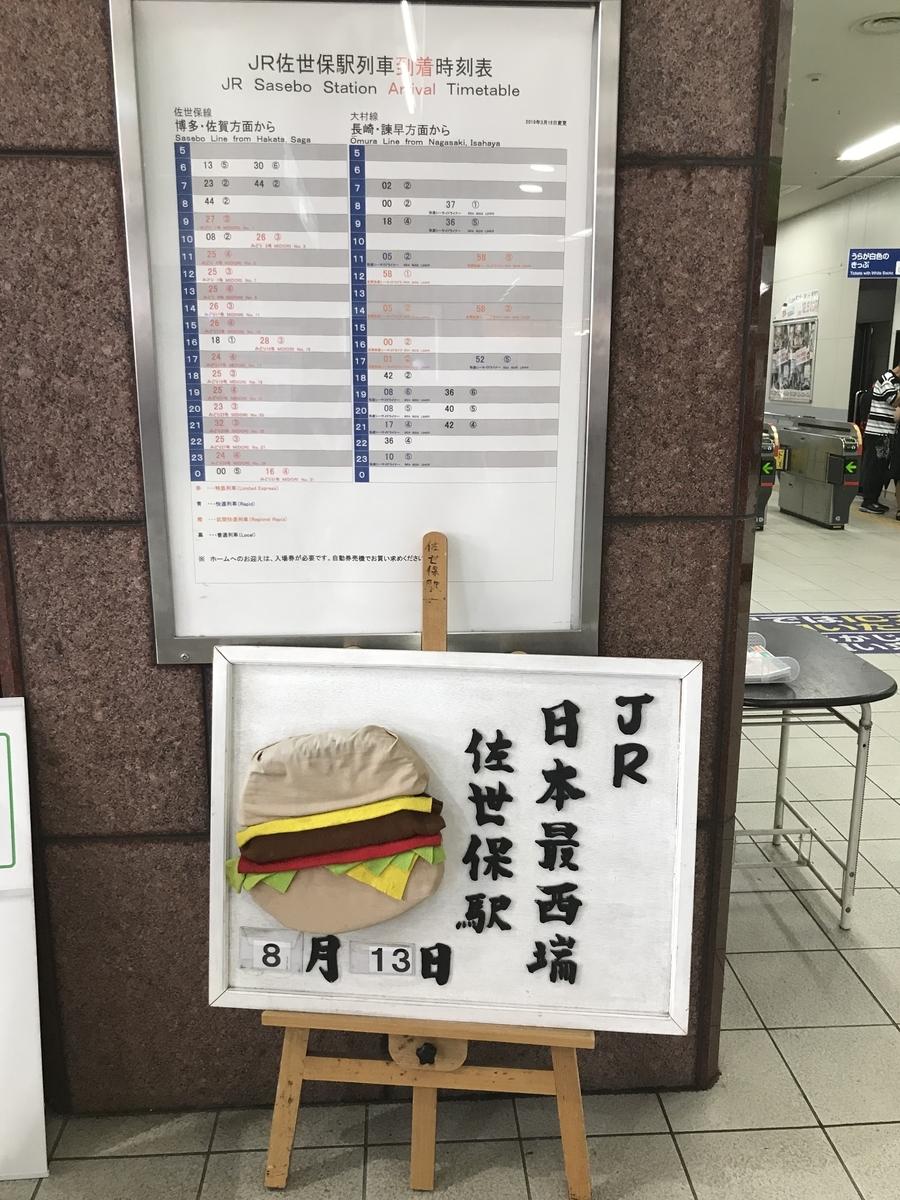 f:id:gakuchiku_maile_trip:20200417213043j:plain