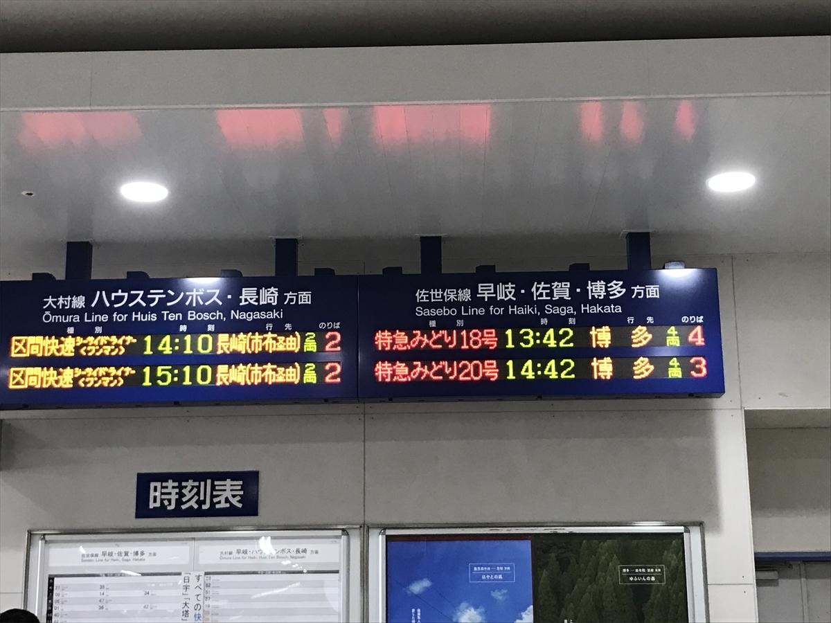 f:id:gakuchiku_maile_trip:20200417214125j:plain
