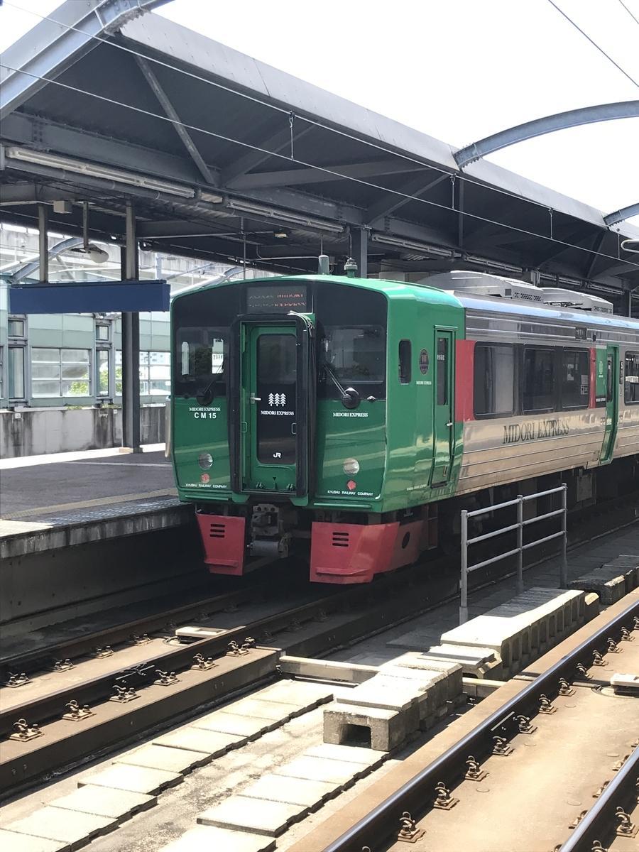 f:id:gakuchiku_maile_trip:20200417214441j:plain