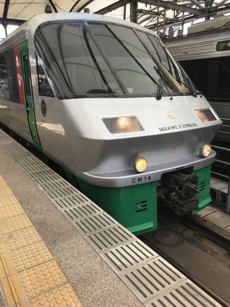 f:id:gakuchiku_maile_trip:20200417214704j:plain