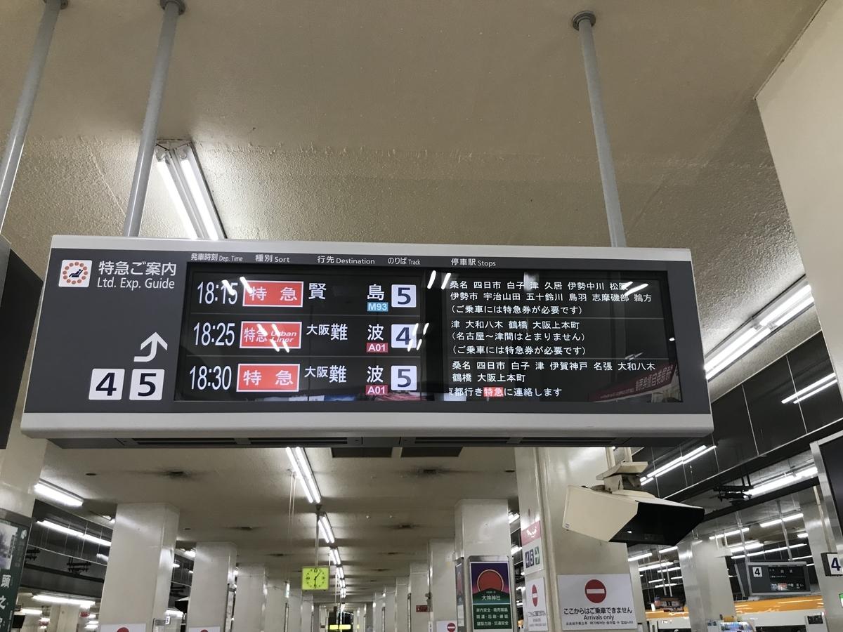 f:id:gakuchiku_maile_trip:20200523005443j:plain
