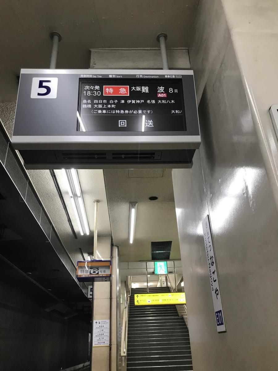 f:id:gakuchiku_maile_trip:20200523005852j:plain