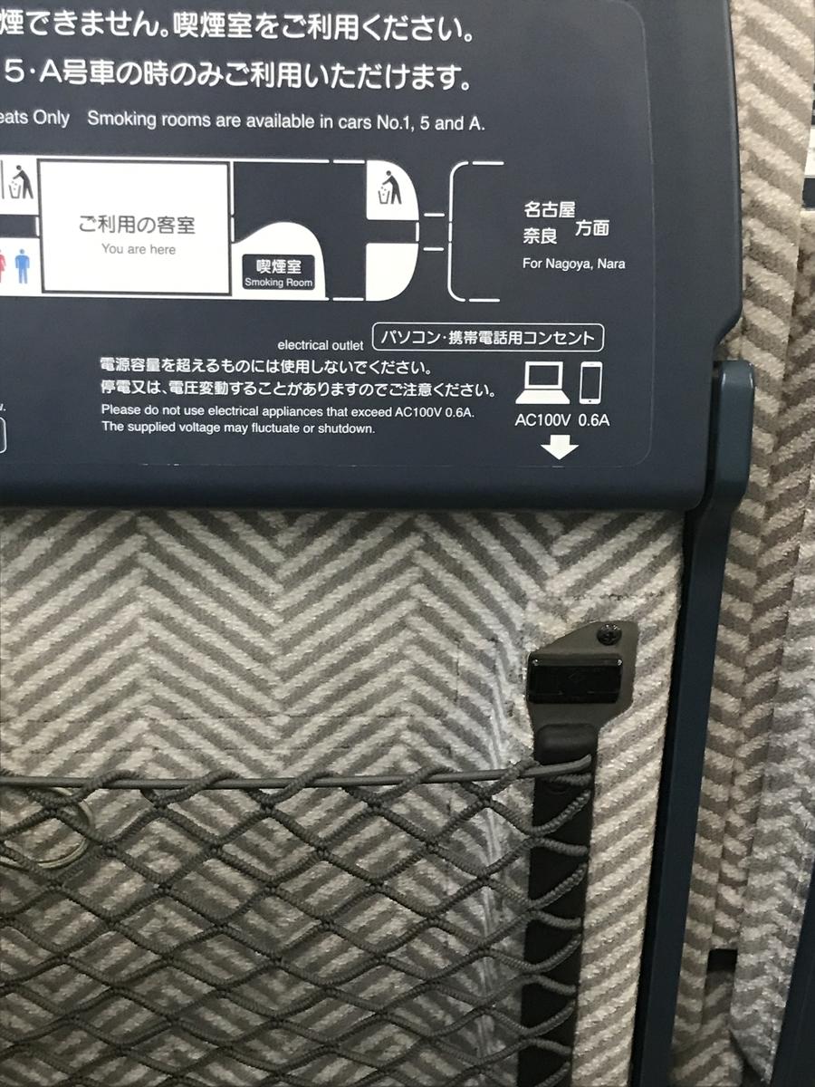 f:id:gakuchiku_maile_trip:20200523012334j:plain