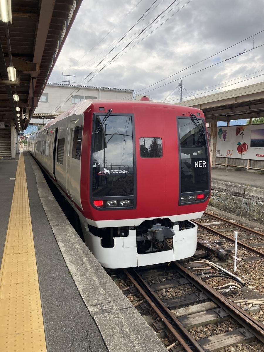 f:id:gakuchiku_maile_trip:20201117235825j:plain