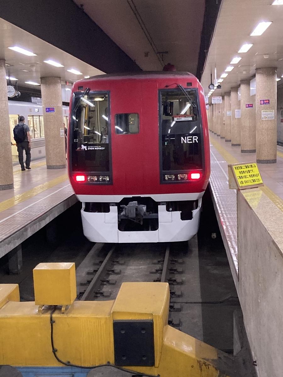 f:id:gakuchiku_maile_trip:20201120225227j:plain