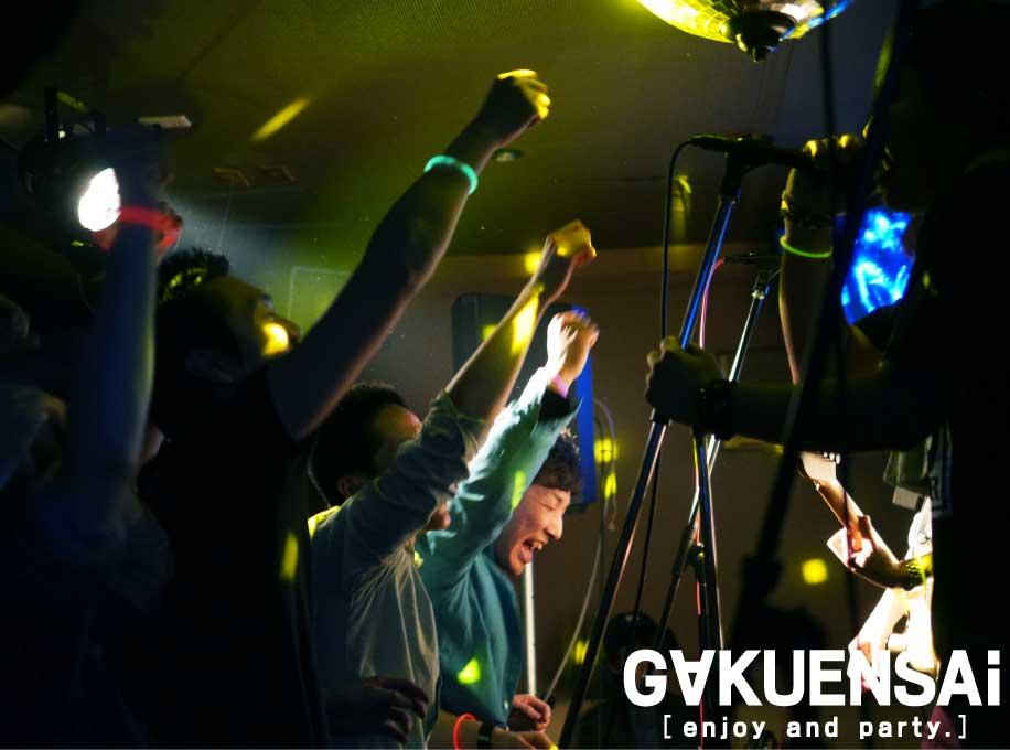f:id:gakuensai-101:20161212033009j:plain