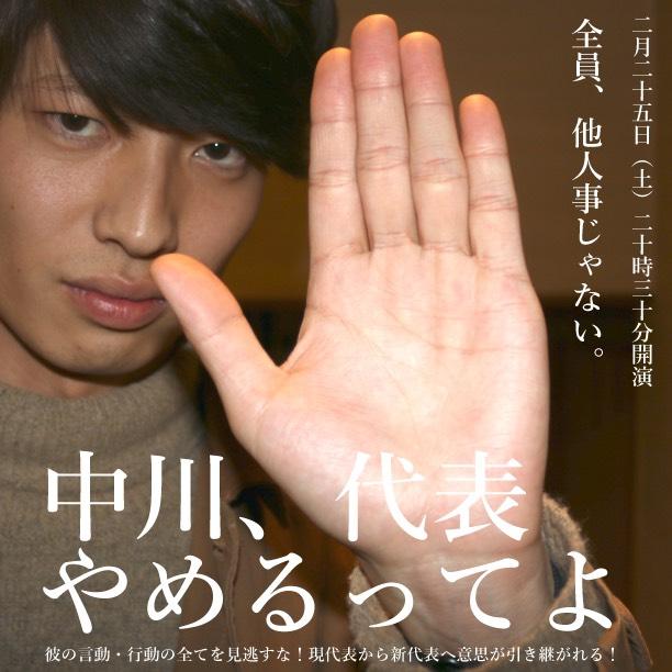 f:id:gakuensai-101:20170219002248j:plain
