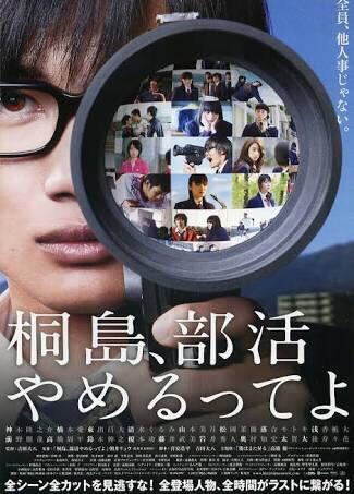 f:id:gakuensai-101:20170219002316j:plain